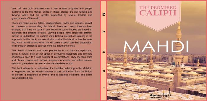 Mahdi book cover